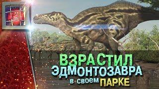 Прохождение на русском Jurassic World Evolution — Подстрелил нового динозавра | #1