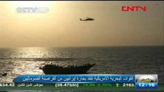 USS Kidd Rescues 13 Iranians Held by Pirates in The Persian Gulf (Arab.)