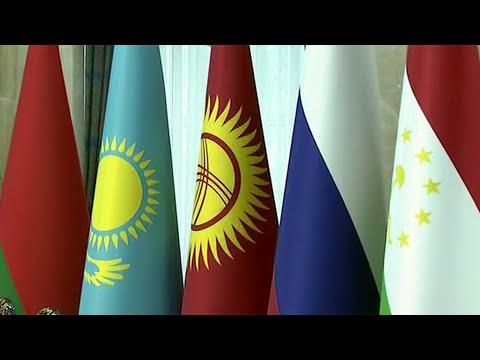 Владимир Путин в Бишкеке обсудит с лидерами стран ОДКБ международную и региональную безопасность.