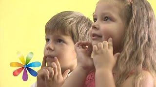 Как научить малыша иностранному языку - Все буде добре - Выпуск 461 - 15.09.2014 - Все будет хорошо