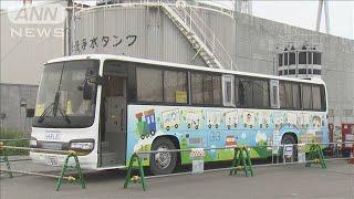 福島第一原発 解体作業の遠隔操作バスがあわや転落(19/11/26)