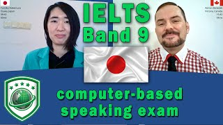 IELTS Speaking Band 9 Computer-based mock exam with subtitles