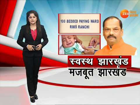Khabar Jharkhand:   important news of Jharkhand (26 JULY)