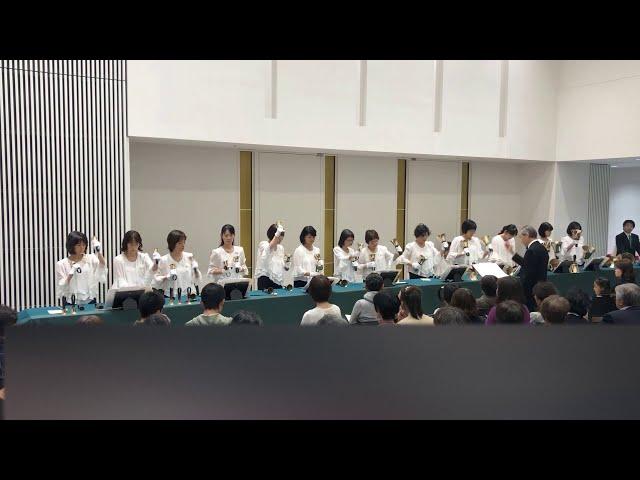 Handbell ハンドベル Let Us Break Bread Together, Ding Dong Ringers, Dir. Nozomu Abe 2019 Nov