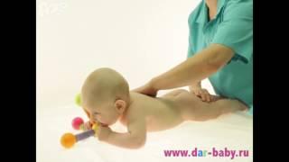 видео Развитие ребенка в 10 месяцев: массаж, гимнастика, развивающие занятия с 10-месячным малышом