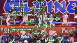 burmeseclassic com The Best Myanmar Website    Songs 4