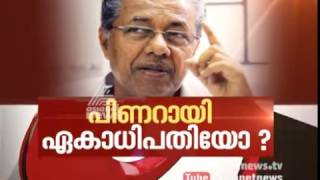 News Hour 07/04/2017 Asianet News Channel
