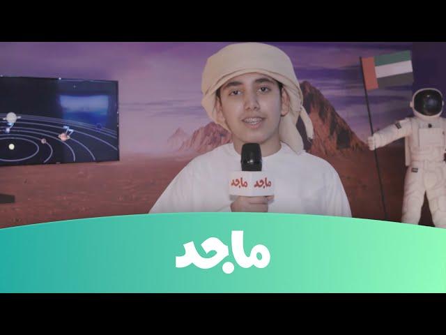 مهرجان الشيخ زايد مع عبدالله الحمادي - حلقة 2