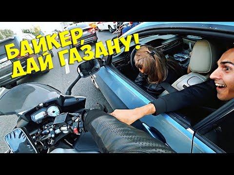 МотоПятница #1 | Покатушки , Yamaha FZ8, PilotZX6R, Скрылся от ДПС