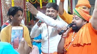 Live Jagran Ayodhya- Shendutt Singh