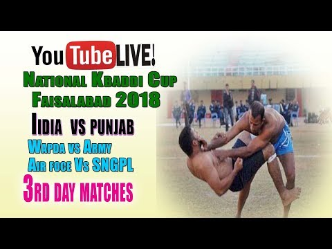 INDIA vs PAK Punjab, Wapda Vs Army & AiR fORCE Vs SNGPL! National Kabaddi Championship 2019 Fsd