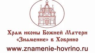 Паломническая поездка в г. Боровск - Малоярославец - 19 сентября 2015 г.