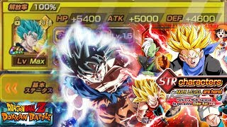 THIS IS VEGITO BLUE!! STR and Ultra Instinct Summons! | Dragon Ball Z Dokkan Battle