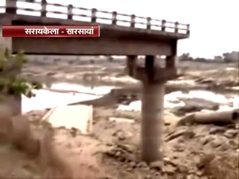 Villagers demand recontruction of Gajia bridge on river Kharkhai