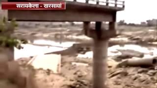 Villagers demand recontruction of Gajia bridge on river Kharkhai