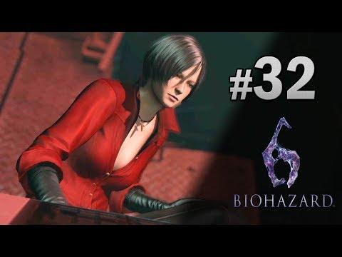 #32 真假Ada的對話 | Biohazard 6 生化危機 6 中文版