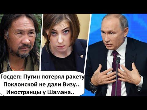 В КРЕМЛЕ НЕ ПОВЕРИЛИ В БЕДНОСТЬ РОССИЯН!