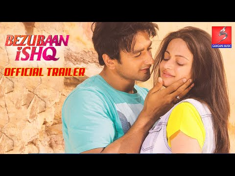 Bezubaan Ishq | Official Trailer | Mugdha...