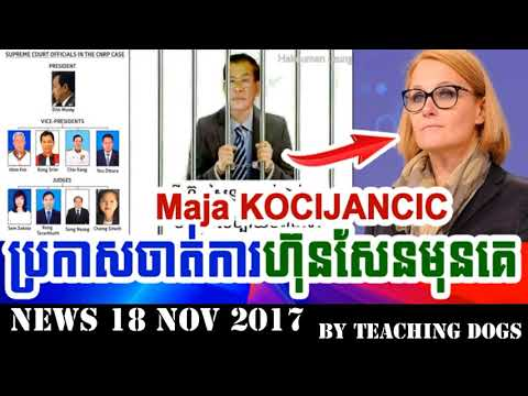 Cambodia Hot News WKR World Khmer Radio Evening Saturday 11/18/2017