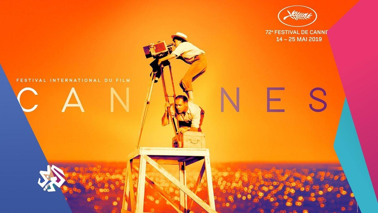 قناة العربي:شبابيك | متابعة لفعاليات مهرجان كان السينمائي