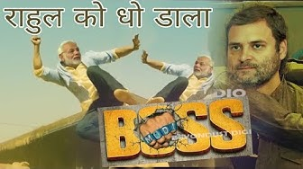 MODI IN & AS BOSS 2019 | Ft. Rahul Gandhi & Amit Shah | Election Results