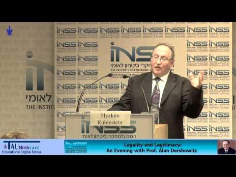 Justice Elyakim Rubinstein, Israel Supreme Court