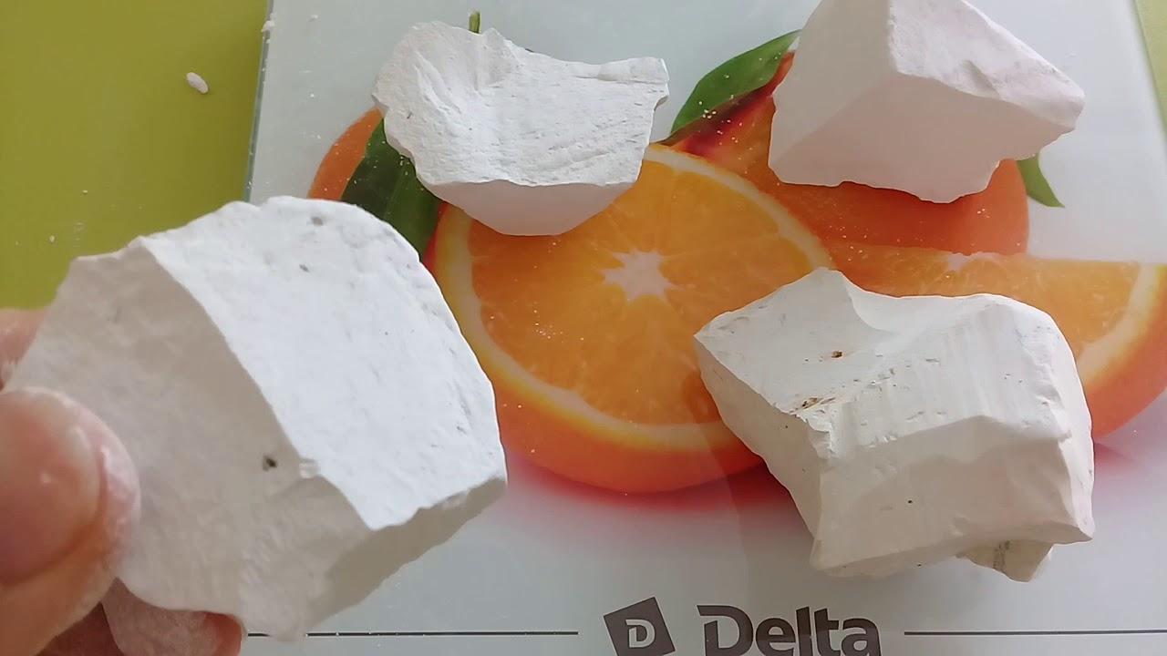 Мел для еды Петропавловка Вкусный мел пищевой - YouTube