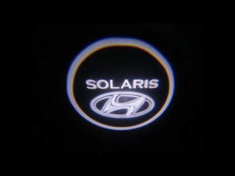 Подсветка двери с логотипом Hyundai Solaris