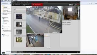 Видео-урок #1.Как получить доступ к камерам видеонаблюдения