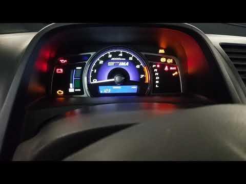 Reset oil light 2006 Honda Civic Hybrid