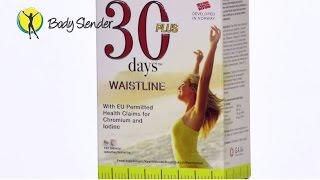 постер к видео Eliminate Belly Fat with 30 days Plus Waistline