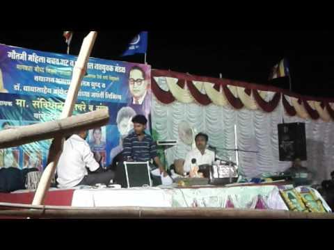 Ramai Song Sing By Savidhan Manware