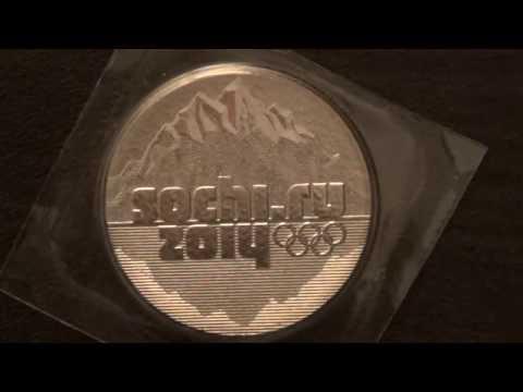 Обзор: Монета 25 рублей Сочи 2014 (2011)Серия XXII Олимпийские зимние игры