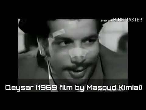 Qeysar (1969 film by Masoud Kimiai)
