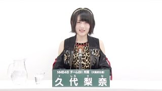 AKB48 49thシングル 選抜総選挙 アピールコメント NMB48 チームBII所属 ...