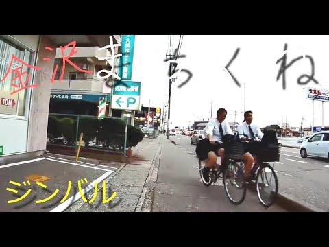アクションカメラ +ジンバル+自転車 秀逸美麗 車体取り付 ジンバル走行ビュー
