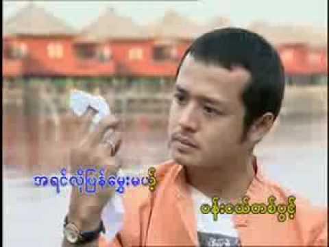 Sai Htee Saing song, Be Happy For Tomorrow.mpg