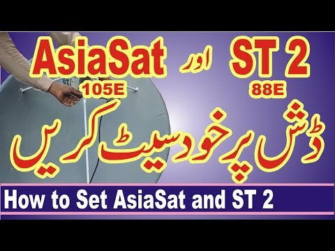 How to Set Asiasat 105E and ST2 88E LNB on 4 Feet Dish