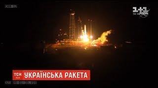 """Ракета-носій """"Антарес"""" з українським першим ступенем успішно стартувала у США"""