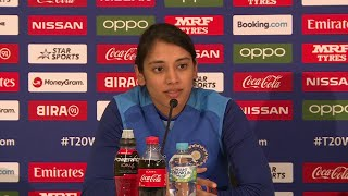 Smriti Mandhana Press Conference | India vs New Zealand | ICC Women's T20 World Cup 2020