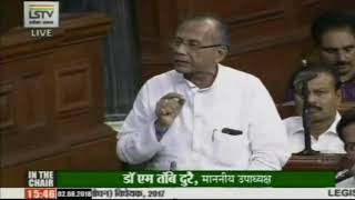 Tamradhwaj Sahu Speech on The Constitution (One Hundred And Twenty-Third Amendment) Bill, 2017