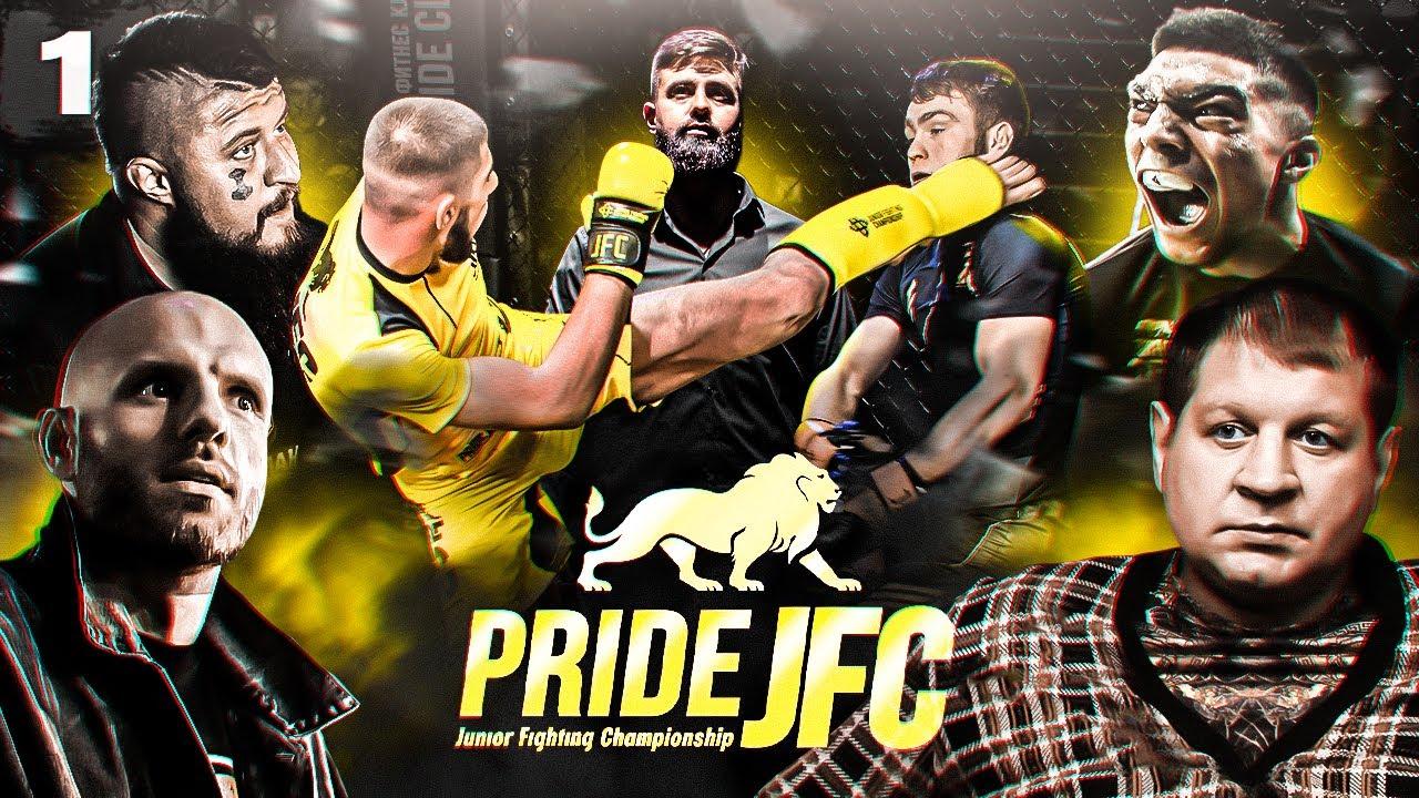 Download Эра JFC Pride. Емельяненко и Багаутинов в клетке. Хардкор заберёт лучших бойцов?
