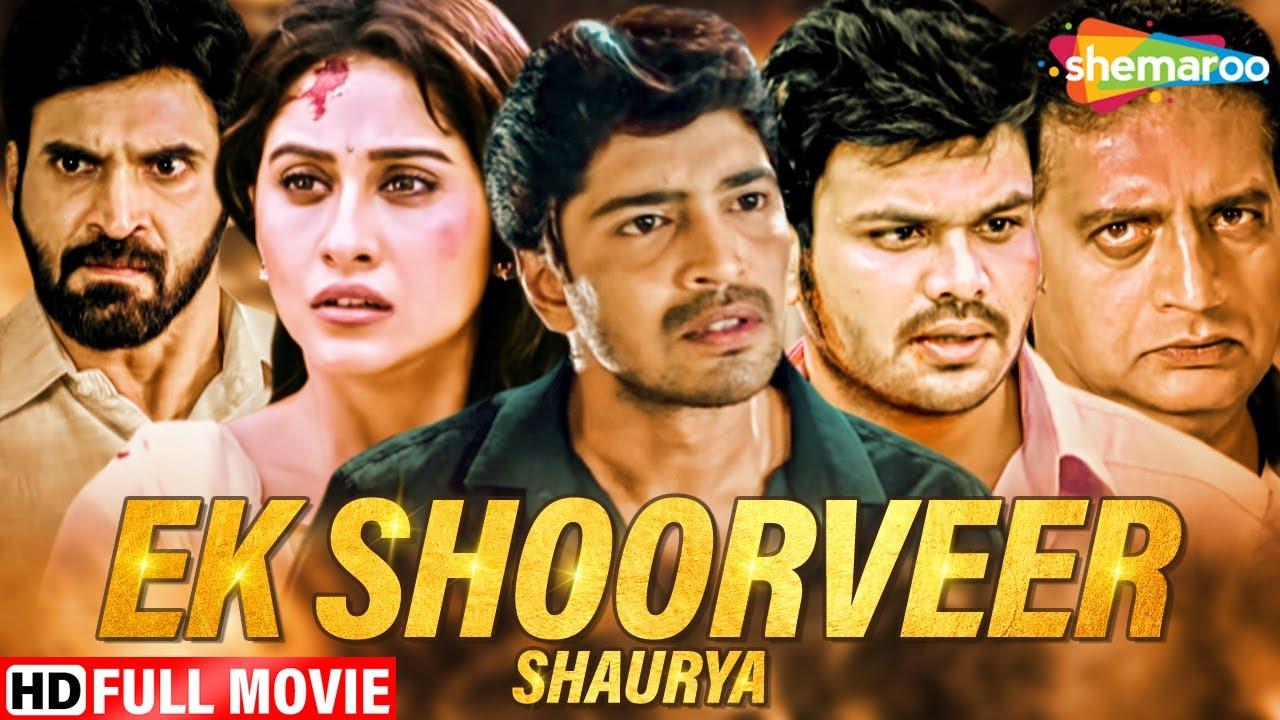 एक शूरवीर शौर्य  - Ek Shoorveer Shaurya Hindi Dubbed (HD) - Prakash Raj - Manchu Manoj - Regina