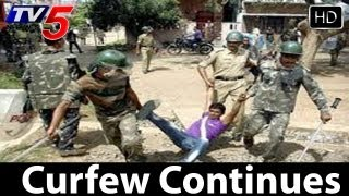 Vizianagaram Curfew Continues -  TV5