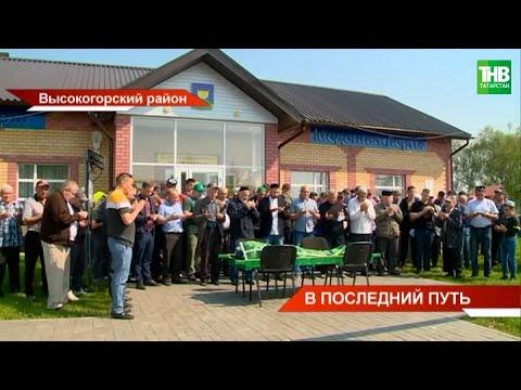 Восьмиклассника Амира Зарипова похоронили в селе Большие Ковали Высокогорского района   ТНВ