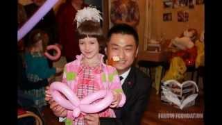 Благотворительный фонд FOHOW-детям мира!(Это видео создано в редакторе слайд-шоу YouTube: http://www.youtube.com/upload., 2014-11-22T13:42:53.000Z)
