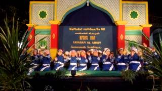 Zafen (Haflatul Imtihan ke 42 Madrasah Diniyah Miftahul Ihsan )