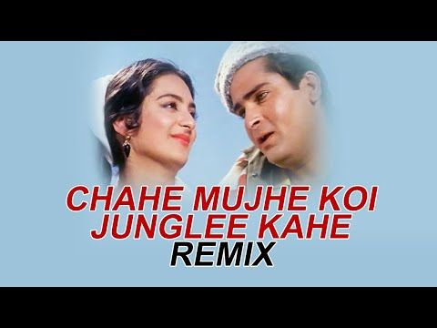 Chahe Koi Mujhe Junglee Kahe (Remix) - DJ Sushein | Promo