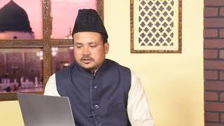 Tajweed-ul-Quran | Class - 91