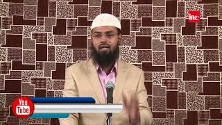 Allah Kaunse Bando Ko Aazmata Hai By Adv. Faiz Syed